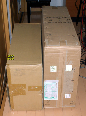 20171208a_sub37boxsub37casebox