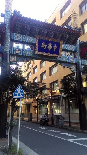 20181108b_chinatowngate
